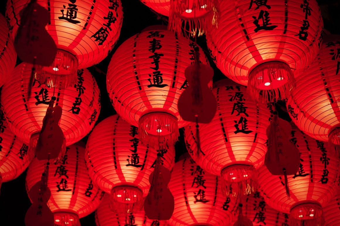 lanterne garden party